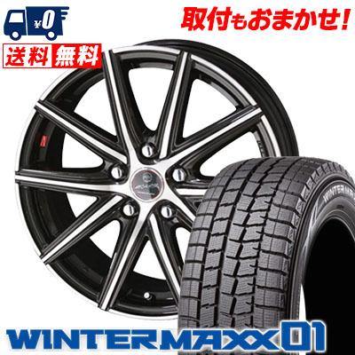 195/70R15 92Q DUNLOP ダンロップ WINTER MAXX 01 WM01 ウインターマックス 01 SMACK PRIME SERIES VANISH スマック プライムシリーズ ヴァニッシュ スタッドレスタイヤホイール4本セット