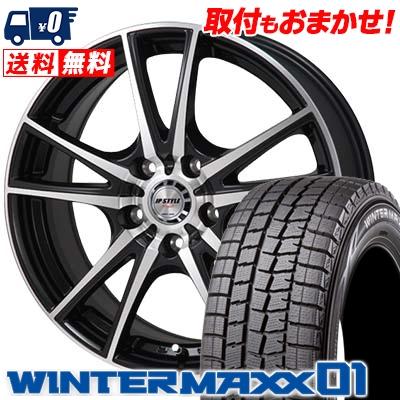 195/65R15 DUNLOP ダンロップ WINTER MAXX 01 WM01 ウインターマックス 01 JP STYLE Vogel JPスタイル ヴォーゲル スタッドレスタイヤホイール4本セット