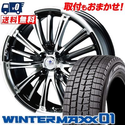 165/60R15 DUNLOP ダンロップ WINTER MAXX 01 WM01 ウインターマックス 01 BAHNS TECK VR-01 バーンズテック VR01 スタッドレスタイヤホイール4本セット