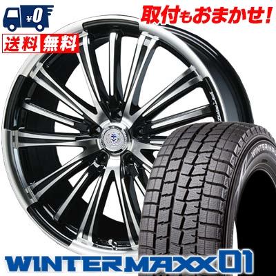 225/50R17 DUNLOP ダンロップ WINTER MAXX 01 WM01 ウインターマックス 01 BAHNS TECK VR-01 バーンズテック VR01 スタッドレスタイヤホイール4本セット