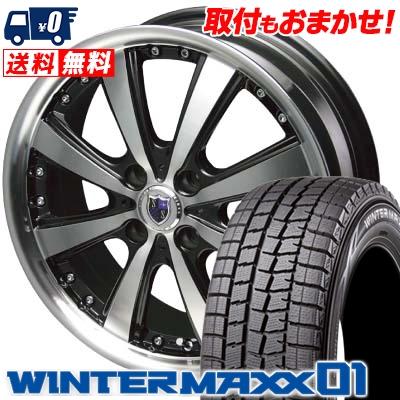 185/60R15 DUNLOP ダンロップ WINTER MAXX 01 WM01 ウインターマックス 01 STEINER VS-5 シュタイナー VS5 スタッドレスタイヤホイール4本セット【取付対象】