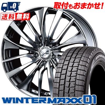 225/55R18 DUNLOP ダンロップ WINTER MAXX 01 WM01 ウインターマックス 01 weds LEONIS VT ウエッズ レオニス VT スタッドレスタイヤホイール4本セット