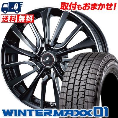 165/60R15 DUNLOP ダンロップ WINTER MAXX 01 WM01 ウインターマックス 01 weds LEONIS VT ウエッズ レオニス VT スタッドレスタイヤホイール4本セット【取付対象】