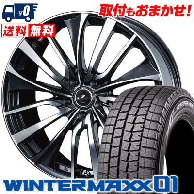 235/50R18 DUNLOP ダンロップ WINTER MAXX 01 WM01 ウインターマックス 01 weds LEONIS VT ウエッズ レオニス VT スタッドレスタイヤホイール4本セット