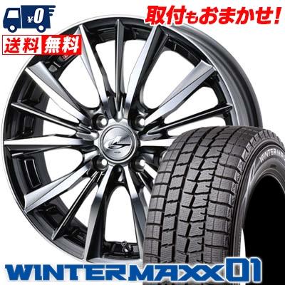 165/65R14 DUNLOP ダンロップ WINTER MAXX 01 WM01 ウインターマックス 01 weds LEONIS VX ウエッズ レオニス VX スタッドレスタイヤホイール4本セット【取付対象】