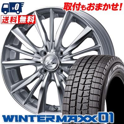 185/65R14 DUNLOP ダンロップ WINTER MAXX 01 WM01 ウインターマックス 01 weds LEONIS VX ウエッズ レオニス VX スタッドレスタイヤホイール4本セット
