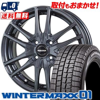 185/70R14 DUNLOP ダンロップ WINTER MAXX 01 WM01 ウインターマックス 01 WAREN W03 ヴァーレン W03 スタッドレスタイヤホイール4本セット