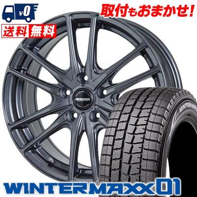 215/60R16 DUNLOP ダンロップ WINTER MAXX 01 WM01 ウインターマックス 01 WAREN W03 ヴァーレン W03 スタッドレスタイヤホイール4本セット