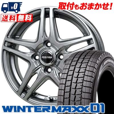 185/65R15 88Q DUNLOP ダンロップ WINTER MAXX 01 WM01 ウインターマックス 01 WAREN W04 ヴァーレン W04 スタッドレスタイヤホイール4本セット