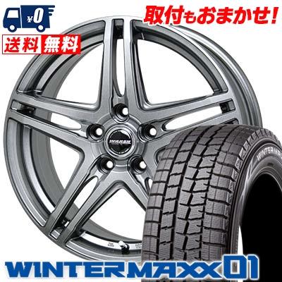 195/65R15 91Q DUNLOP ダンロップ WINTER MAXX 01 WM01 ウインターマックス 01 WAREN W04 ヴァーレン W04 スタッドレスタイヤホイール4本セット