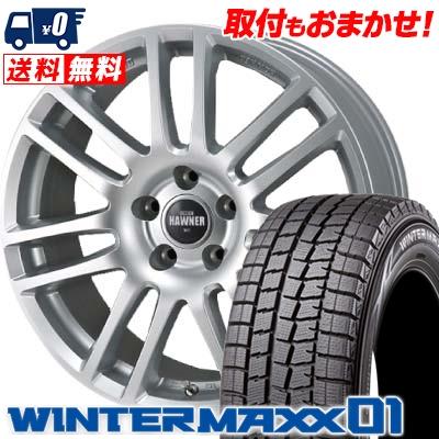 225/45R18 91Q DUNLOP ダンロップ WINTER MAXX 01 ウインターマックス 01 WM01 HAWNER DESIGN W07 ハウナーデザイン W07 スタッドレスタイヤホイール4本セット