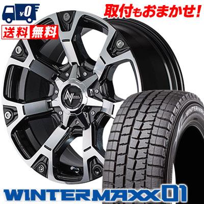 215/65R16 98Q DUNLOP ダンロップ WINTER MAXX 01 WM01 ウインターマックス 01 NITRO POWER WARHEAD ナイトロパワー ウォーヘッド スタッドレスタイヤホイール4本セット for 200系ハイエース