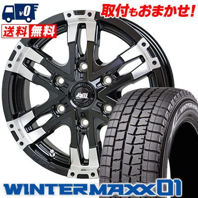 215/65R16 98Q DUNLOP ダンロップ WINTER MAXX 01 WM01 ウインターマックス 01 MAD CROSS WOLF マッドクロス ウルフ スタッドレスタイヤホイール4本セット for 200系ハイエース