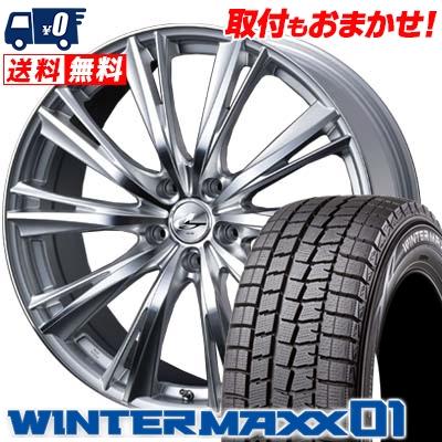 195/70R15 DUNLOP ダンロップ WINTER MAXX 01 WM01 ウインターマックス 01 weds LEONIS WX ウエッズ レオニス WX スタッドレスタイヤホイール4本セット