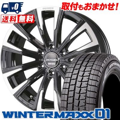 215/65R16 98Q DUNLOP ダンロップ WINTER MAXX WM01 ウインターマックス WM01 MAD CROSS BREAKER XS6 マッドクロス ブレイカー XS6 スタッドレスタイヤホイール4本セット