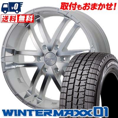 215/65R16 DUNLOP ダンロップ WINTER MAXX 01 WM01 ウインターマックス 01 ZERO BREAK S ゼロブレイク エス スタッドレスタイヤホイール4本セット【取付対象】