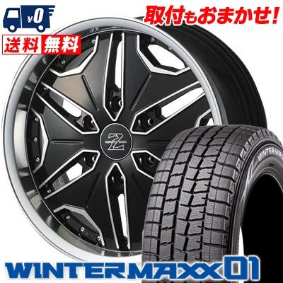 100%本物 215/65R16 DUNLOP ダンロップ WINTER MAXX 01 WM01 ウインターマックス 01 ZERO BREAK Z ゼロブレイク ゼット スタッドレスタイヤホイール4本セット, バラエティハウス b4e025da