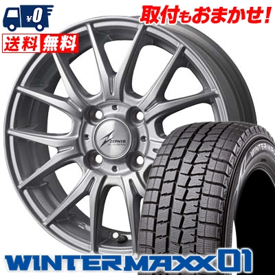 185/65R14 DUNLOP ダンロップ WINTER MAXX 01 WM01 ウインターマックス 01 ZEPHYR M2 ゼファー M2 スタッドレスタイヤホイール4本セット