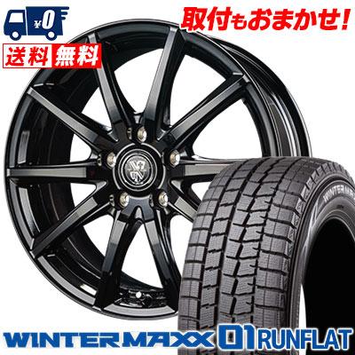 205/55R16 91Q DUNLOP ダンロップ WINTER MAXX 01 WM01 RUNFLAT ウインターマックス 01 ランフラット TRG-GB10 TRG GB10 スタッドレスタイヤホイール4本セット