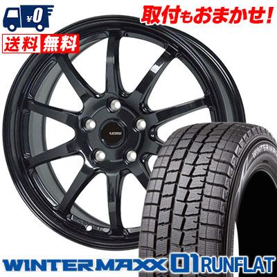 205/55RF16 91Q DUNLOP ダンロップ WINTER MAXX 01 WM01 RUNFLAT ウインターマックス 01 ランフラット G.speed G-04 Gスピード G-04 スタッドレスタイヤホイール4本セット