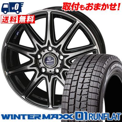 245/50RF18 100Q DUNLOP ダンロップ WINTER MAXX 01 WM01 RUNFLAT ウインターマックス 01 ランフラット SMACK LAVINE スマック ラヴィーネ スタッドレスタイヤホイール4本セット