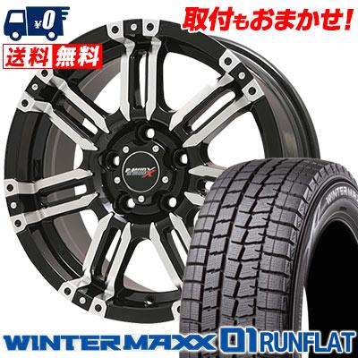 225/45R17 91Q DUNLOP ダンロップ WINTER MAXX 01 WM01 RUNFLAT ウインターマックス 01 ランフラット B-MUD X Bマッド エックス スタッドレスタイヤホイール4本セット