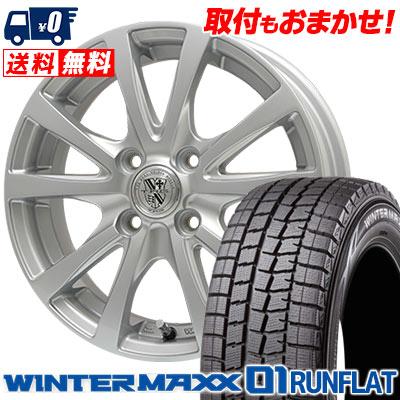 195/55R16 87Q DUNLOP ダンロップ WINTER MAXX 01 WM01 RUNFLAT ウインターマックス 01 ランフラット TRG-SILBAHN TRG シルバーン スタッドレスタイヤホイール4本セット