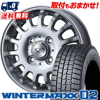 155/65R14 DUNLOP ダンロップ WINTER MAXX 02 WM02 ウインターマックス 02 VICENTE-04EV ヴィセンテ04 EV スタッドレスタイヤホイール4本セット