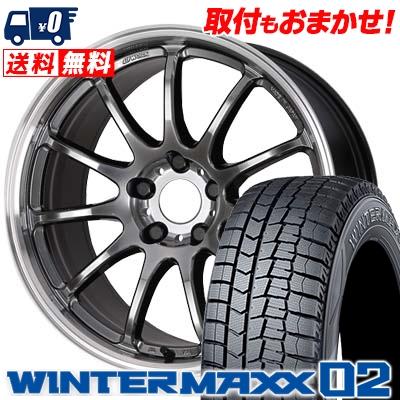 205/50R17 DUNLOP ダンロップ WINTER MAXX 02 WM02 ウインターマックス 02 WORK EMOTION 11R ワーク エモーション 11R スタッドレスタイヤホイール4本セット