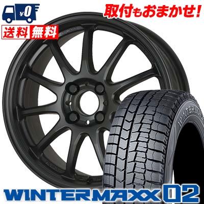 185/55R16 DUNLOP ダンロップ WINTER MAXX 02 WM02 ウインターマックス 02 WORK EMOTION 11R ワーク エモーション 11R スタッドレスタイヤホイール4本セット