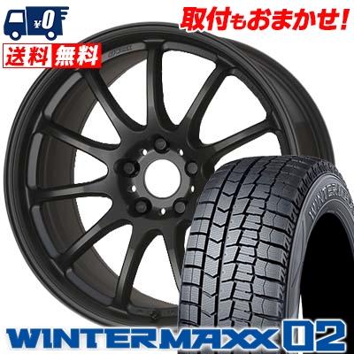 235/45R18 DUNLOP ダンロップ WINTER MAXX 02 WM02 ウインターマックス 02 WORK EMOTION 11R ワーク エモーション 11R スタッドレスタイヤホイール4本セット