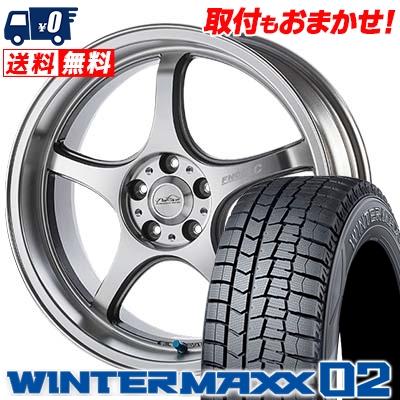 225/45R17 DUNLOP ダンロップ WINTER MAXX 02 WM02 ウインターマックス 02 5ZIGEN PRORACER FN01R-Cα 5ジゲン プロレーサー FN01R-Cアルファ スタッドレスタイヤホイール4本セット