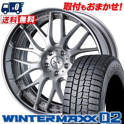 245/45R19 DUNLOP ダンロップ WINTER MAXX 02 WM02 ウインターマックス 02 weds MAVERICK 709M ウエッズ マーベリック 709M スタッドレスタイヤホイール4本セット