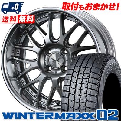 185/55R16 DUNLOP ダンロップ WINTER MAXX 02 WM02 ウインターマックス 02 weds MAVERICK 709M ウエッズ マーベリック 709M スタッドレスタイヤホイール4本セット