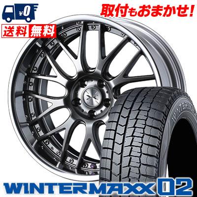 245/45R18 DUNLOP ダンロップ WINTER MAXX 02 WM02 ウインターマックス 02 weds MAVERICK 709M ウエッズ マーベリック 709M スタッドレスタイヤホイール4本セット【取付対象】