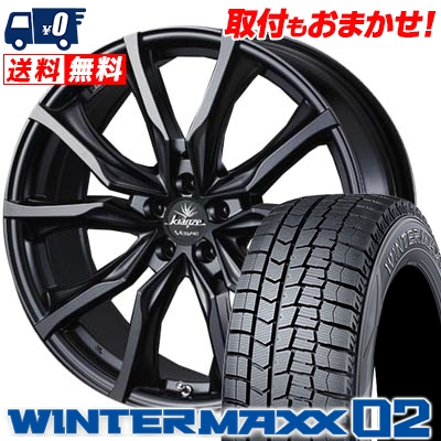 225/45R19 DUNLOP ダンロップ WINTER MAXX 02 WM02 ウインターマックス 02 weds Krenze VERAE 731EVO ウエッズ クレンツェ ヴェラーエ 713EVO スタッドレスタイヤホイール4本セット