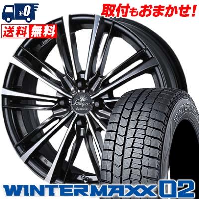 195/50R16 DUNLOP ダンロップ WINTER MAXX 02 WM02 ウインターマックス 02 weds Krenze Acuerdo 774EVO ウェッズ クレンツェ アクエルド 774EVO スタッドレスタイヤホイール4本セット