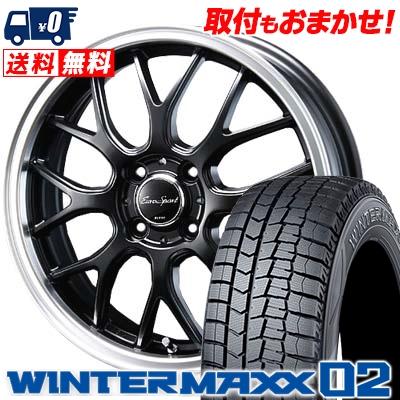 165/55R15 DUNLOP ダンロップ WINTER MAXX 02 WM02 ウインターマックス 02 Eoro Sport Type 805 ユーロスポーツ タイプ805 スタッドレスタイヤホイール4本セット