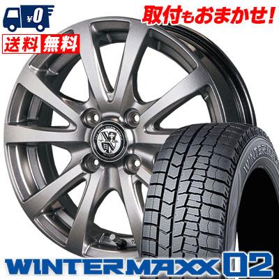 195/55R15 DUNLOP ダンロップ WINTER MAXX 02 WM02 ウインターマックス 02 TRG-BAHN TRG バーン スタッドレスタイヤホイール4本セット