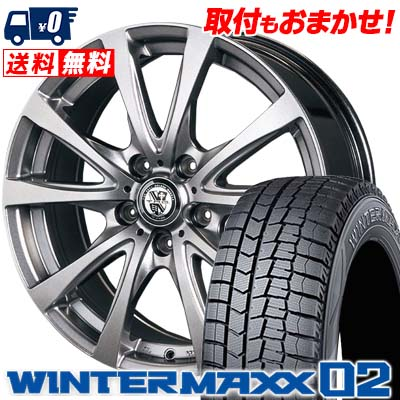 205/70R15 DUNLOP ダンロップ WINTER MAXX 02 WM02 ウインターマックス 02 TRG-BAHN TRG バーン スタッドレスタイヤホイール4本セット