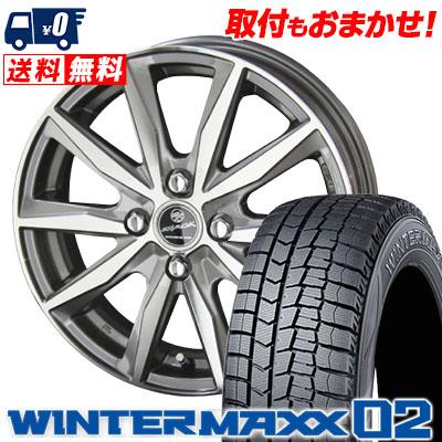 185/55R15 DUNLOP ダンロップ WINTER MAXX 02 WM02 ウインターマックス 02 SMACK BASALT スマック バサルト スタッドレスタイヤホイール4本セット