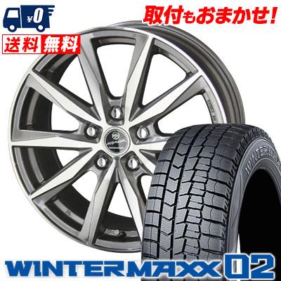 235/45R18 DUNLOP ダンロップ WINTER MAXX 02 WM02 ウインターマックス 02 SMACK BASALT スマック バサルト スタッドレスタイヤホイール4本セット