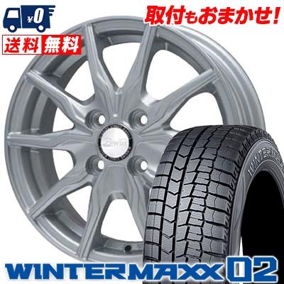 175/60R15 DUNLOP ダンロップ WINTER MAXX 02 WM02 ウインターマックス 02 B-WIN KRX B-WIN KRX スタッドレスタイヤホイール4本セット