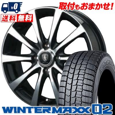 185/60R14 DUNLOP ダンロップ WINTER MAXX 02 WM02 ウインターマックス 02 EuroSpeed BL10 ユーロスピード BL10 スタッドレスタイヤホイール4本セット