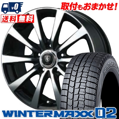 195/70R15 DUNLOP ダンロップ WINTER MAXX 02 WM02 ウインターマックス 02 EuroSpeed BL10 ユーロスピード BL10 スタッドレスタイヤホイール4本セット