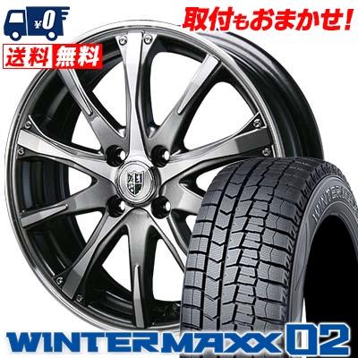 165/55R15 DUNLOP ダンロップ WINTER MAXX 02 WM02 ウインターマックス 02 Bahnsport Type504 バーンシュポルト タイプ504 スタッドレスタイヤホイール4本セット