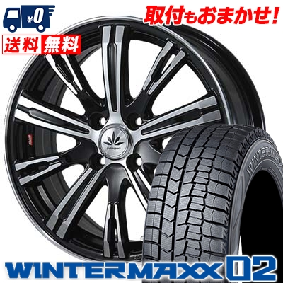 165/55R15 DUNLOP ダンロップ WINTER MAXX 02 WM02 ウインターマックス 02 Bahnsport TYPE 525 バーンシュポルト タイプ525 スタッドレスタイヤホイール4本セット