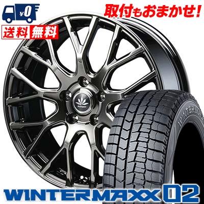 245/45R19 DUNLOP ダンロップ WINTER MAXX 02 WM02 ウインターマックス 02 Bahnsport Type902 バーンシュポルト タイプ902 スタッドレスタイヤホイール4本セット