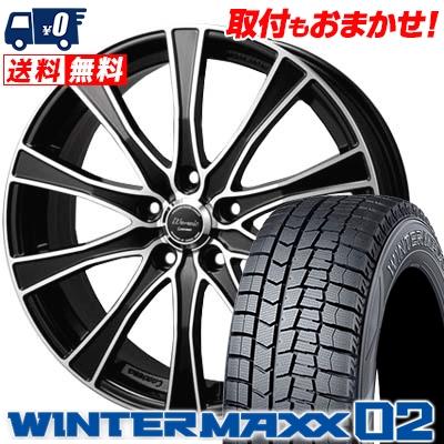 215/50R17 DUNLOP ダンロップ WINTER MAXX 02 WM02 ウインターマックス 02 Warwic Carozza ワーウィック カロッツァ スタッドレスタイヤホイール4本セット