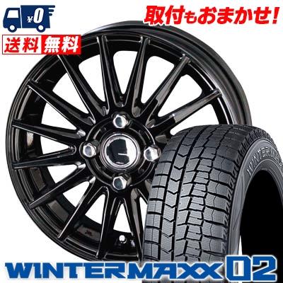 175/60R15 81Q DUNLOP ダンロップ WINTER MAXX 02 WM02 ウインターマックス 02 CIRCLAR VERSION DF サーキュラー バージョン DF スタッドレスタイヤホイール4本セット